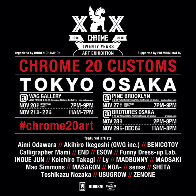 CHROME20CUSTOMS_SNS_Square_NEWS640.jpg