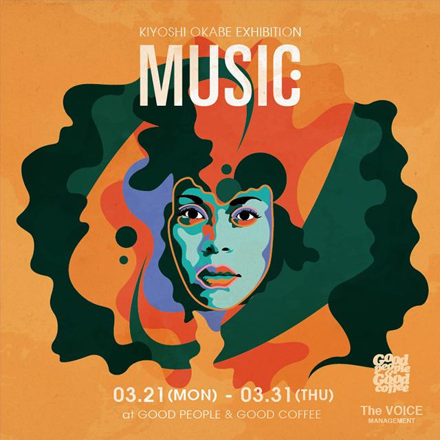 MUSIC-DM-1 (1).jpg