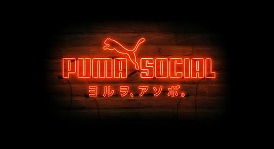 PUMA SOCIAL CLUB.jpg