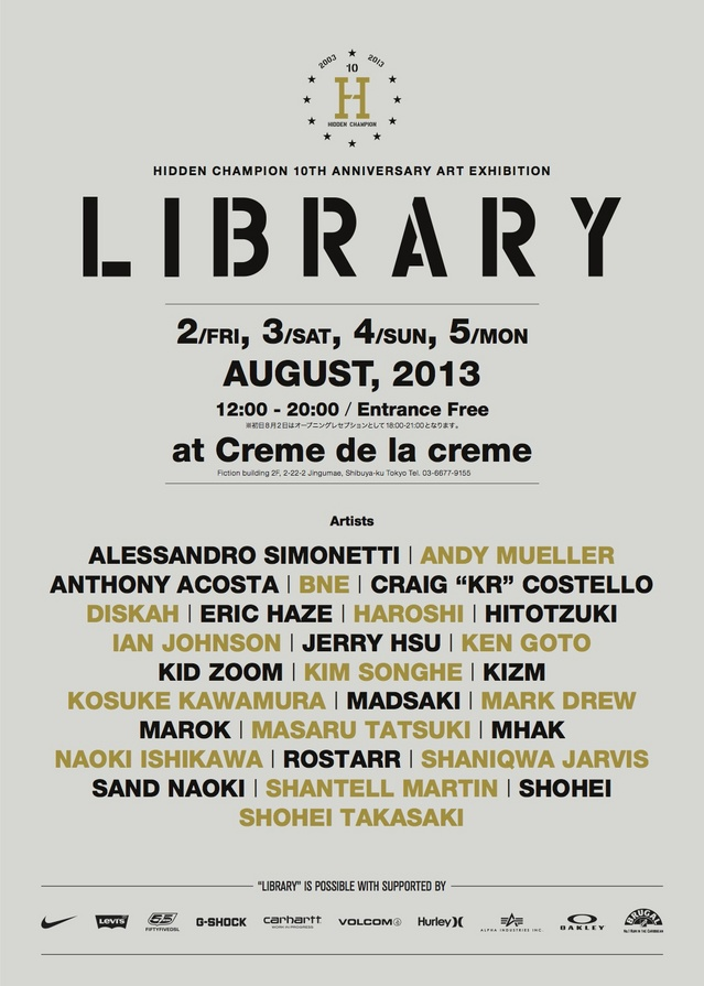 LIBRARY_Flyer_front_new.jpg