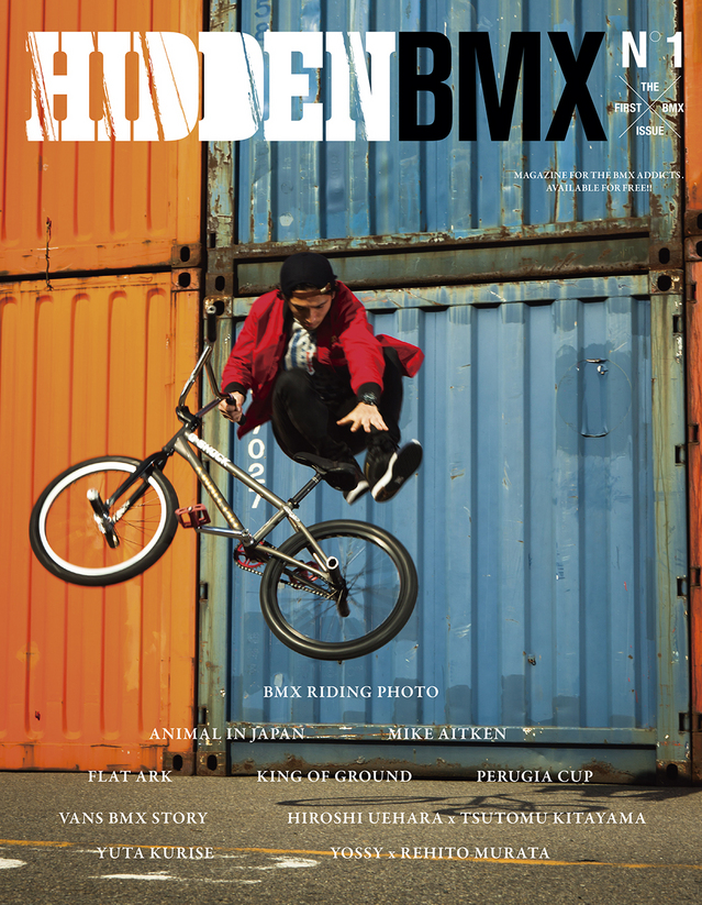 HIDDENBMX_Cover_PR.jpg