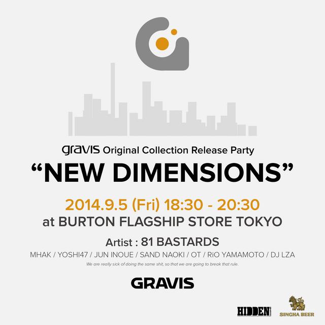 GRAVIS NEW DIMENSIONS_INVI.jpeg