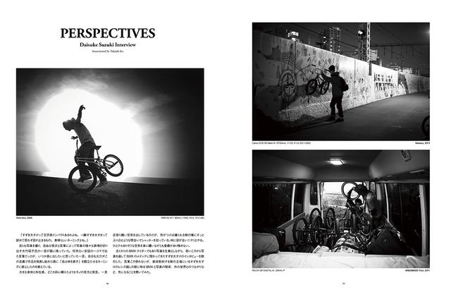 HB4_Daisuke.jpg