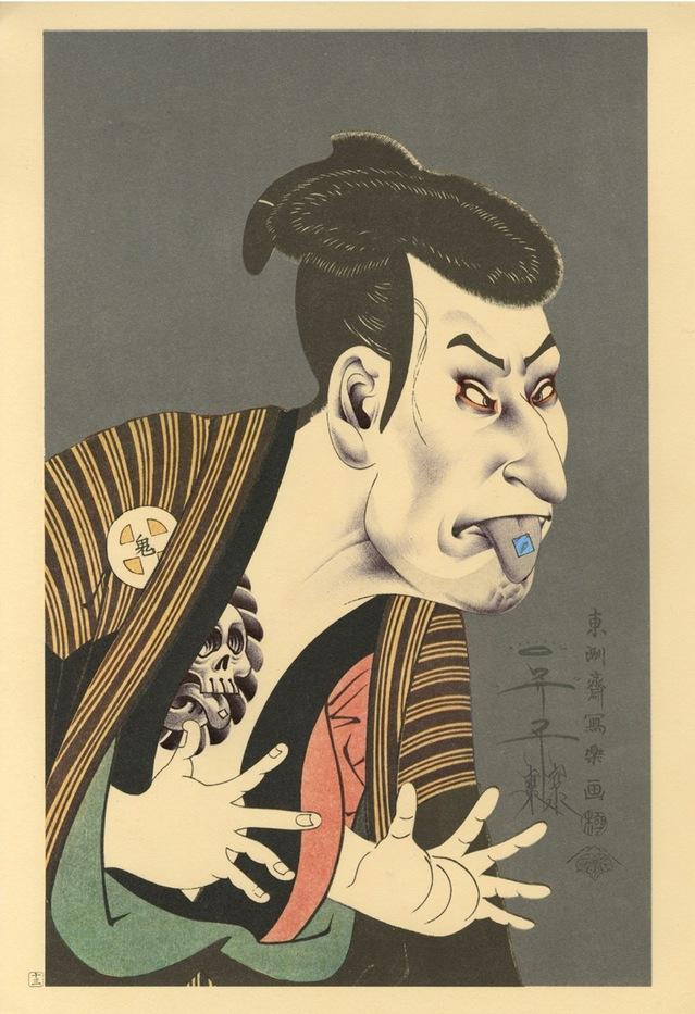 Shohei Otomo 'Syaraku Acid'.jpg
