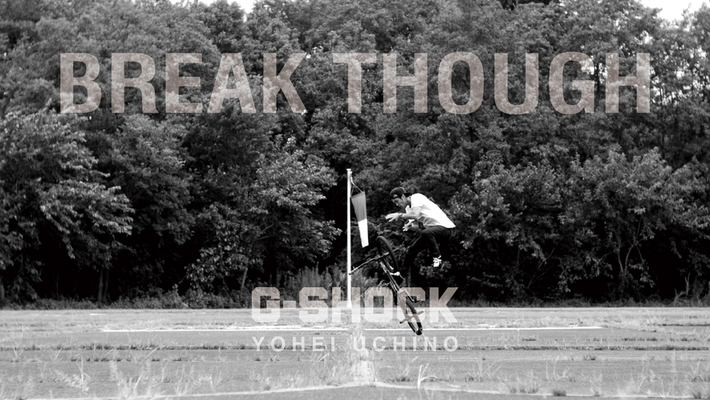 G-SHOCK presents - YOHEI UCHINO BREAKTHROUGH -