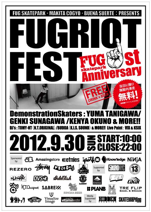 FUG SKATEPARK 1st ANNIVERSARY!!