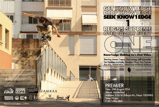 『SEEK KNOW1EDGE』PREMIERE SHOW