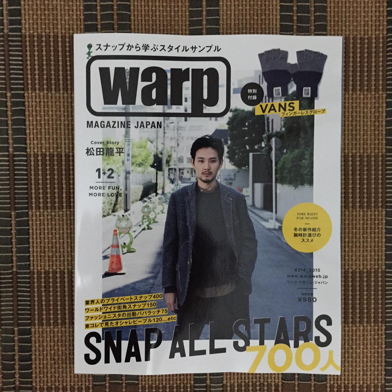 warp magazine JAN.+FEB.2015