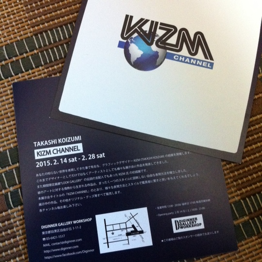kizm12.JPG