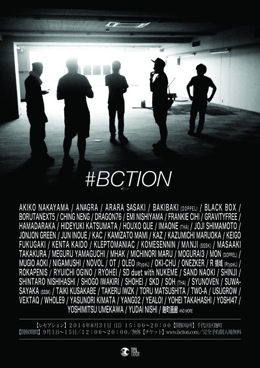 BCTION_s.jpg