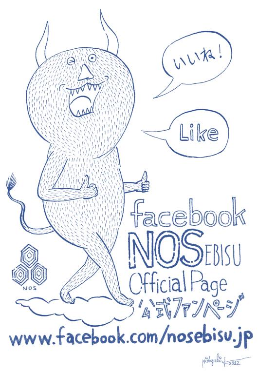 NOS Ebisu Facebook Official Page