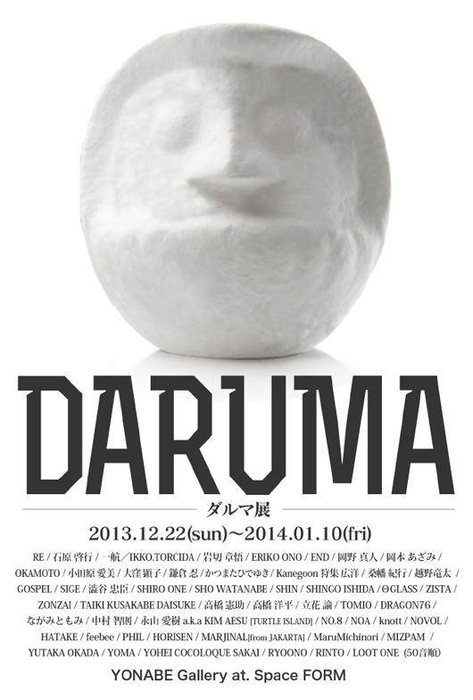 daruma_a6.jpg