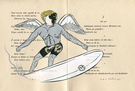 surfer_s.jpg