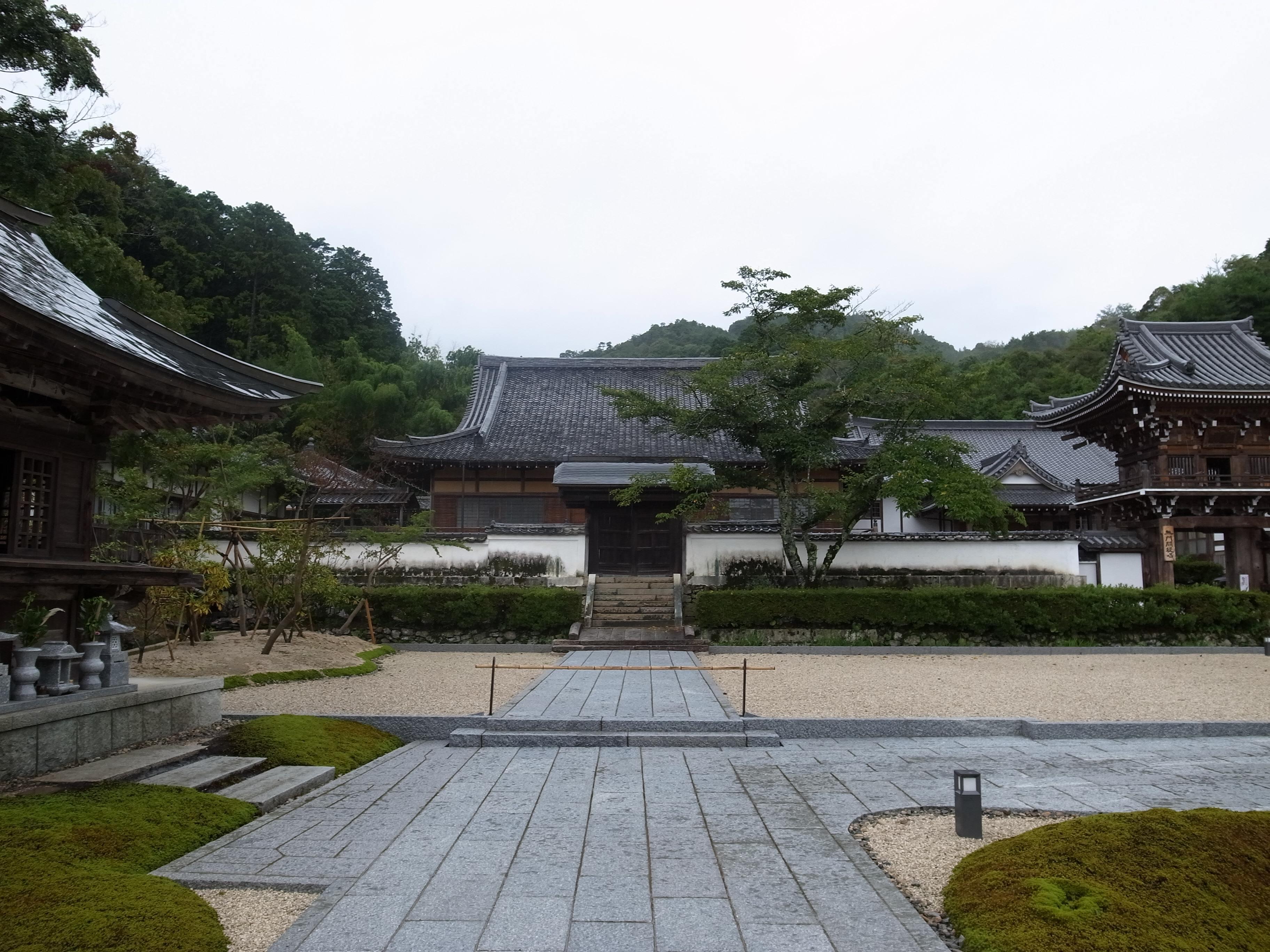 Yamaguchi.