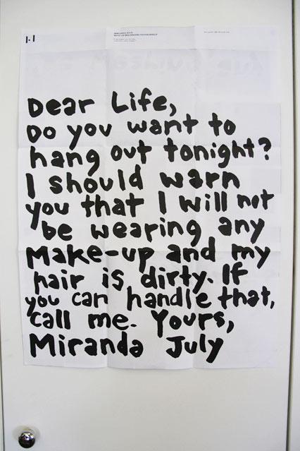 Miranda July/夏日本