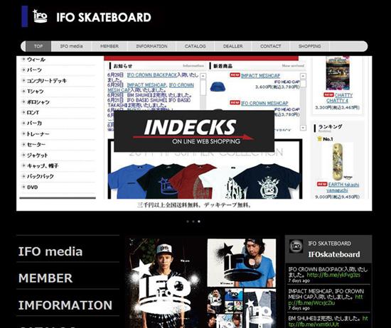IFOのホームページがリニューアルです。