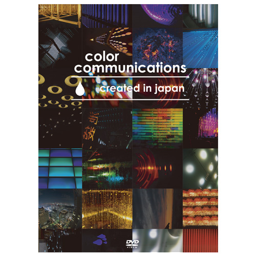 COLOR COMMUNICATIONS 1st DVD [created in japan]