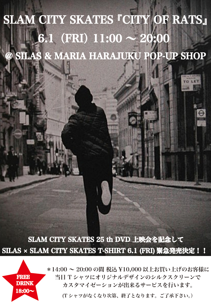 Slam City London 'CITY OF RATS' まさかの6/1に!!