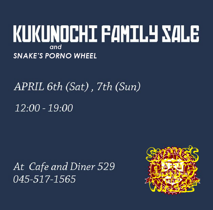 KUKUNOCHI FAMILY SALE!!に!!!