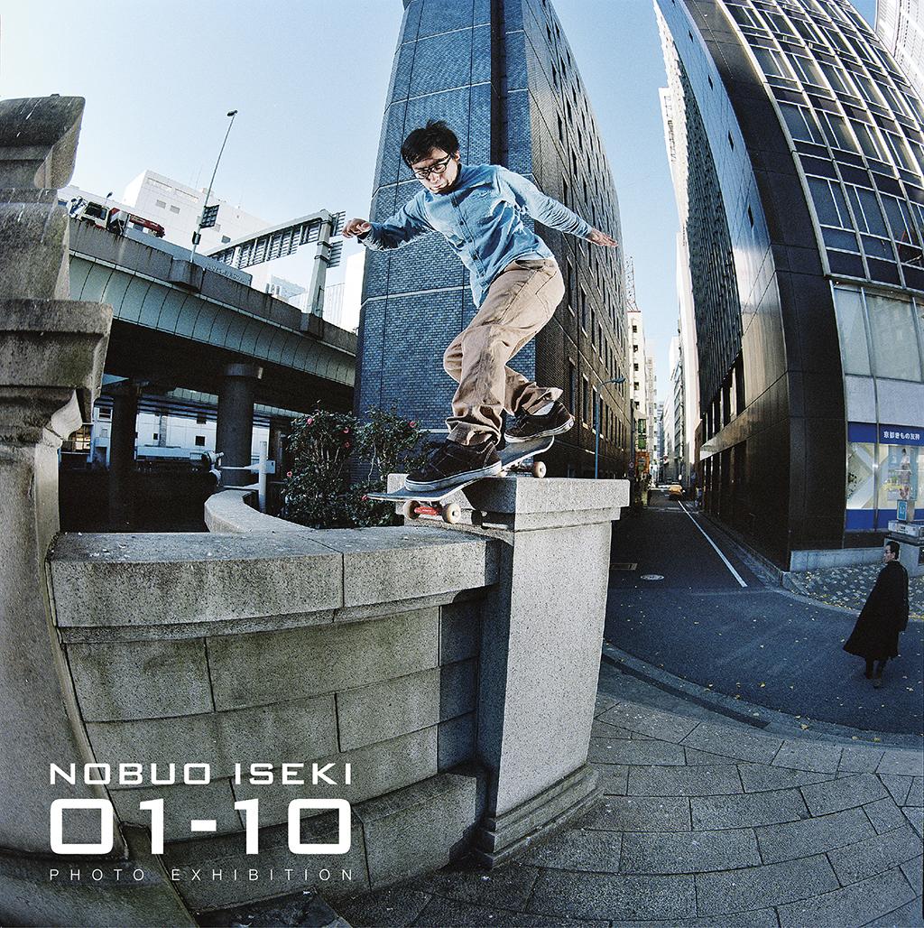 10.25(金)  NOBUO ISEKI