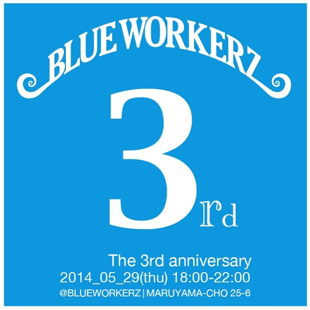 BLUEWORKERZ 3周年的な催し物無事終了!!