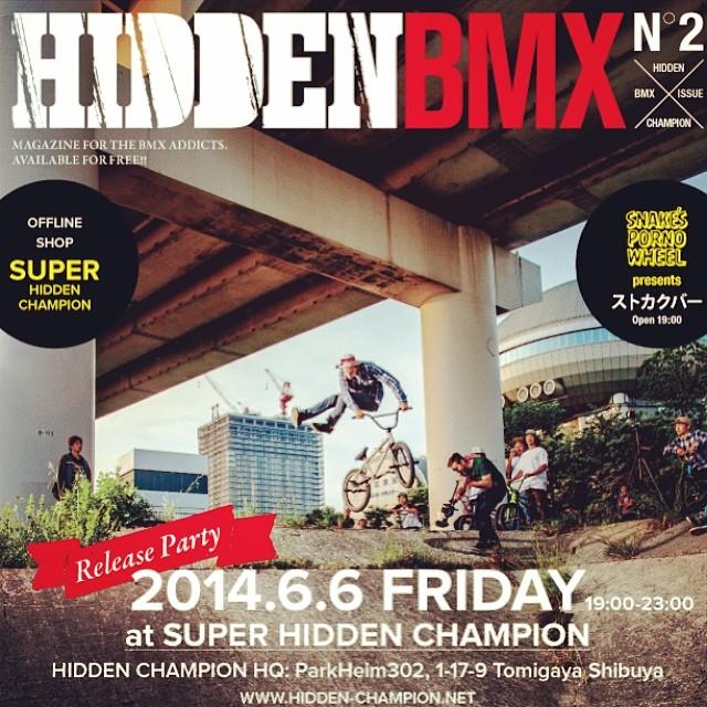 HIDDEN BMX2 リリパ♪
