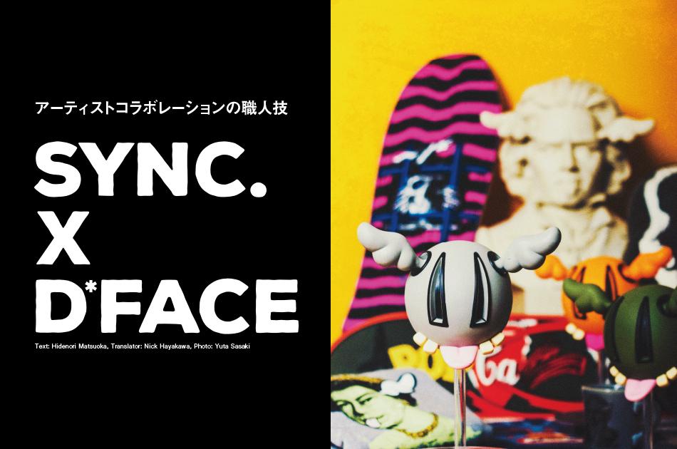 SYNC_Web_Feature-1.jpg