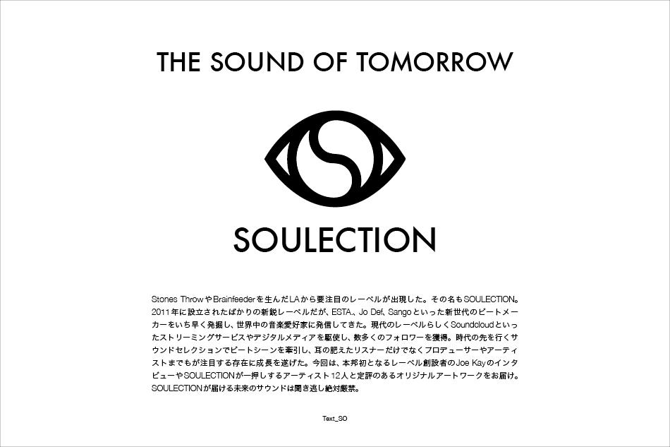 Soulection_HIDDEN31.jpg