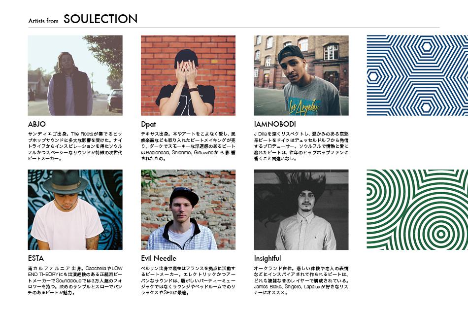 Soulection_HIDDEN312.jpg