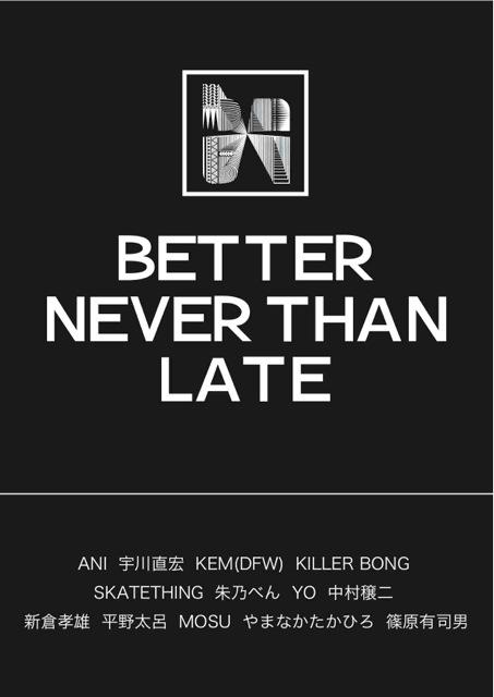 BETTER NEVER THAN LATE2.jpg